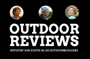 Outdoor Reviews